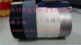 韩版拉链膜、韩版防水拉链膜、防水膜、哑光膜、亮光膜、银色哑光