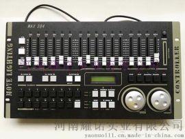力度PFT-MAX384控台演播室设备  演播室设计