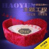 上海豪蕴主题酒店设计源头厂家  主题宾馆情侣用多功能个性情趣异型床心形床