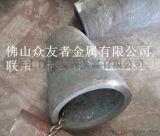 不锈钢铸造,不锈钢压铸件,不锈钢浇铸件,不锈钢精铸