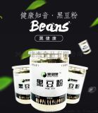 黑健康黑米粉/膨化黑米粉 代餐粉原料首選