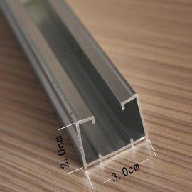 醫用可伸縮加長輸液吊杆,不鏽鋼掛輸液瓶吊架滑軌