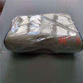 优质优价供应高端空气层镶边蝶形枕头