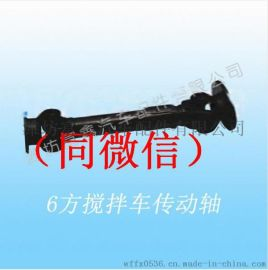 富鑫搅拌车传动轴厂家供应