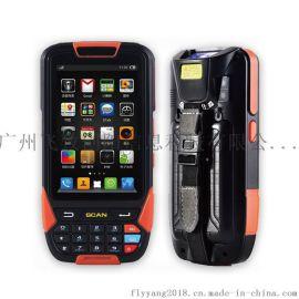 FY-8060高頻手持終端PDA