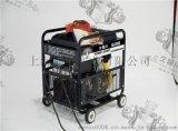 能发电的250A柴油发电电焊机