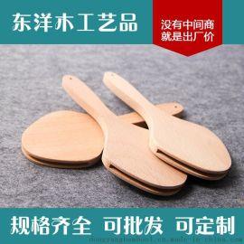 东洋工艺品 木质手柄 木质工艺手柄 木制手柄