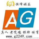 亚美娱乐在线信誉直营开会官方网站布博磊