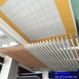 铝型材吊顶材料 铝合金吊顶型材 凹槽铝管天花 平顶山铝型材厂家