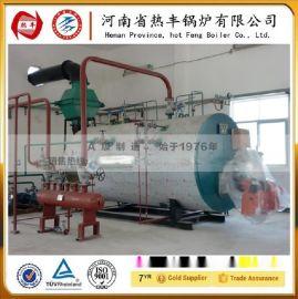 CWNS1.05燃氣常壓採暖熱水鍋爐廠家