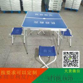 方形折疊桌80*80鋁合金分體桌
