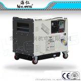 绿色DG6500SE-N超静音柴油发电机