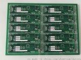 中雷电子有限公司,PCB样板、批量板,多层线路板