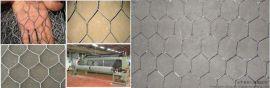 西寧市寶聖鑫鍍鋅石籠網是一種有高抗腐蝕、高強度、具有延展性的生態格網
