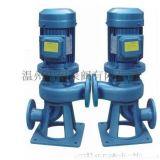 立式不锈钢排污泵LWP排污泵系列