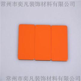 專業生產鋁塑板材 常州鋁塑板 優質內外牆裝飾材料 桔紅 批發