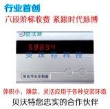 供应贝沃特一卡通IC卡计量水控系统,节水控制计时器