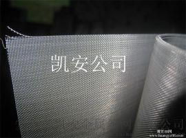 不锈钢编织滤网 高目数不锈钢网 400目不锈钢网现货