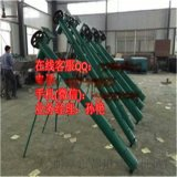 傾斜式螺旋送料機螺旋式散料提升機小米稻谷上料機