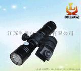 BAD212B微型防爆调光工作灯/ZJW防爆手电筒,ZJW防爆电筒哪里厂家有做