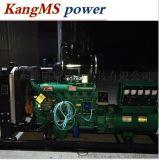 潍坊厂家直供 潍柴30KW柴油发电机 50kw发电机组100kw小型发电机