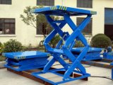 厂家直销鑫天龙固定式液压升降机 升降平台