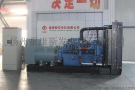 供应青海西宁沃尔沃150KW柴油发电机组报价TAD732GE