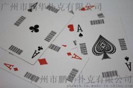 条码扑克牌厂家,扑克牌印刷厂,广东扑克牌厂家