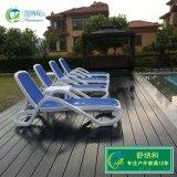 游泳馆专用躺椅ABS塑料结实耐用