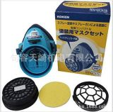 KOKEN防毒防尘口罩涂装用口罩G-7藤井机械现货低价销售