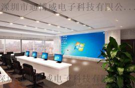 會議室 辦公室專用全彩LED顯示屏
