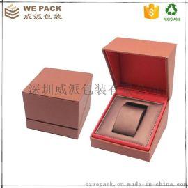高档PU皮充皮纸塑胶手表精品钟表盒