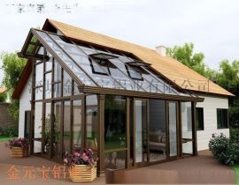 佛山陽光房廠家直銷,陽光房價格,陽光房效果圖