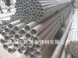 国标GB/T14975结构用304不锈钢无缝管