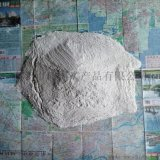 珍珠岩 沸石 有机膨润土