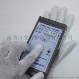 厂家供应碳纤维涂掌手套,专业防静电手套