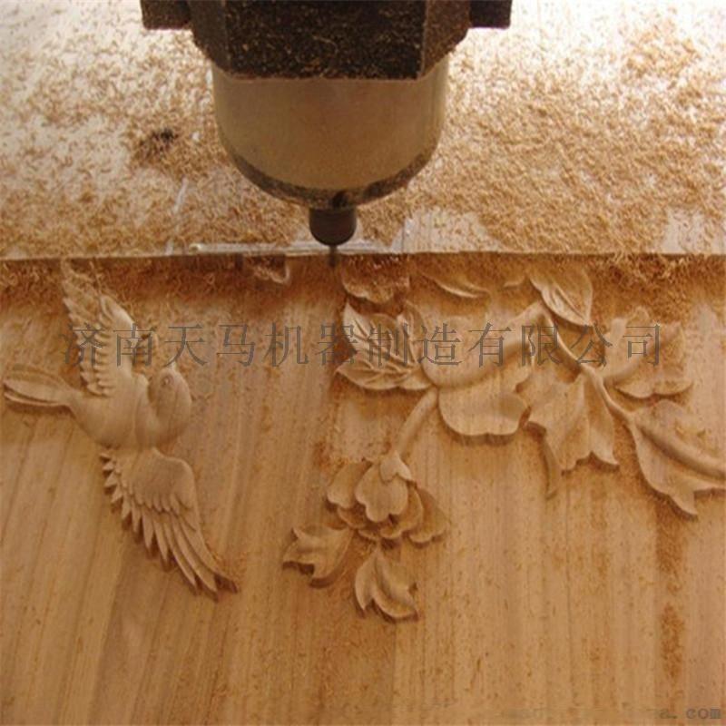江西哪里卖的数控雕刻机价格优惠 1325木工雕刻机