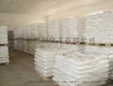 富马酸食品酸味剂生产厂家
