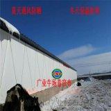 赣州市广业帆布有限公司专业定做保温牛场卷帘布