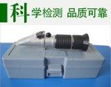 WJ-TDI水果糖度计刻度测糖仪手持式仪器糖度检测