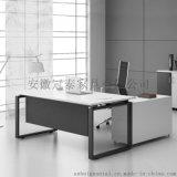 安徽冠泰家具黑白搭配辦公桌椅 主管桌 經理桌大班 簡約老板桌