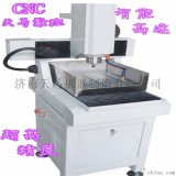 cnc四轴玉石雕刻机/工厂直销天马牌玉石新品茶盘雕刻机