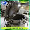 糯米粽子蒸煮设备 大米粽子蒸煮设备