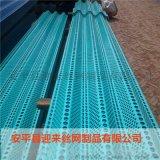 防風抑塵網,直轄防風抑塵網,剛性抑塵網