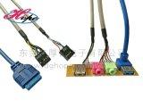 厚普机箱面板USB音频接口线前置USB接口挡板线音视频连接线