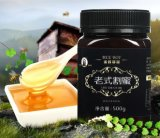 蜜蜂哥哥500g天然老式割蜜一年只取一次的蜂蜜,营养价值高
