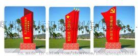 党建村牌文化墙长廊