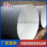 河池环氧煤沥青防腐螺旋钢管厂家