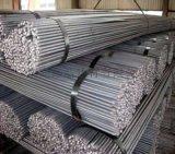 建筑钢材哪里买/页岩实心砖批发厂/南充添浩建材有限
