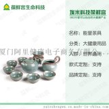 納米銀保健茶具負離子養生生產廠家直銷